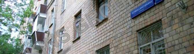 kvartira-moskva-ulica-letchika-babushkina-44621760-1