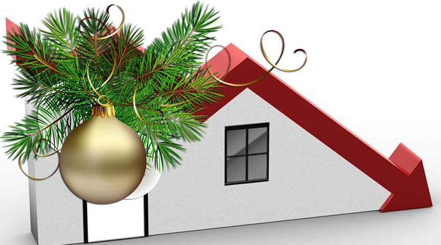 Новогодние прогнозы по достижению «дна» цена на недвижимость