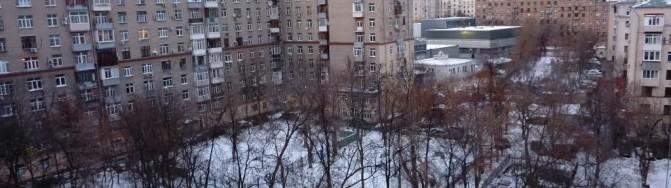 kvartira-moskva-frunzenskaya-naberezhnaya-205591972-1
