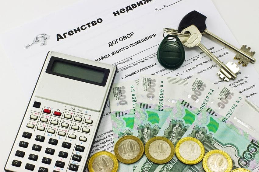штрафы за неуплату налогов за сдачу в аренду квартир твердили мне